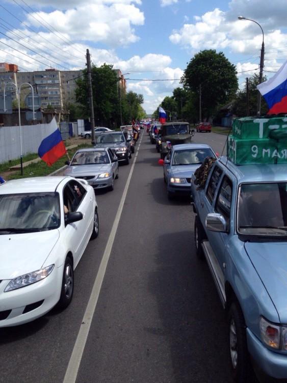 Автопробег в честь Великой Победы!