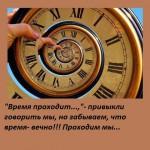 Фото пользователей