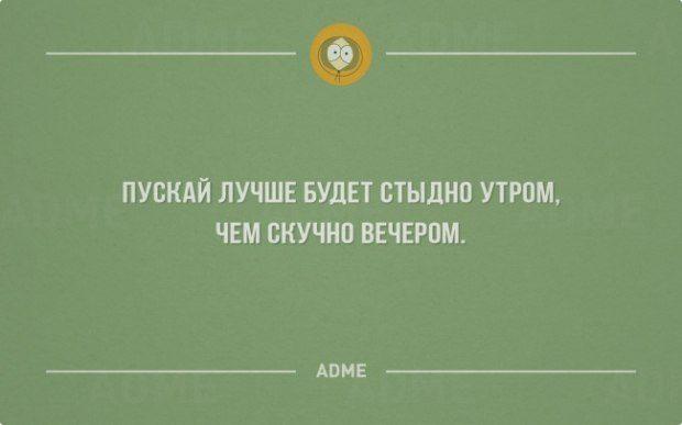 ПРИНЦИП И ЗАПОЙ...