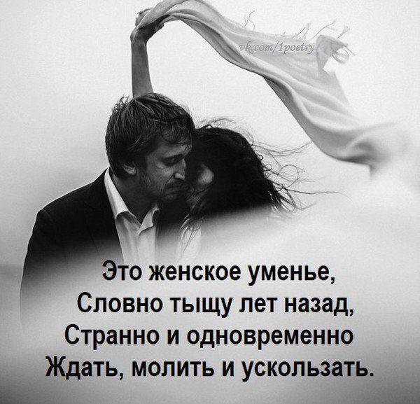 ГРЕЗЫ ПЕЧАЛИ... романс