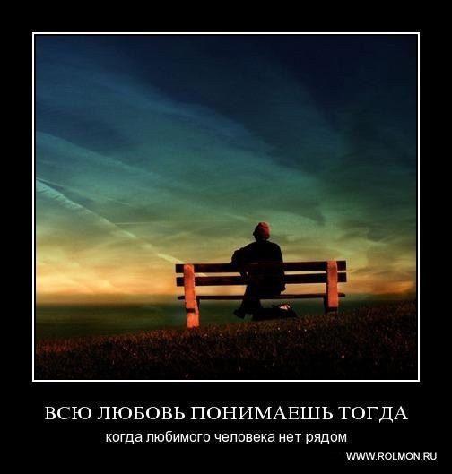БЕЗ КОТОРОЙ НЕ ЖИТЬ...