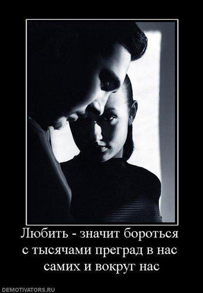 ВЛЮБЛЕННОСТЬ ВЕЧНОСТИ...