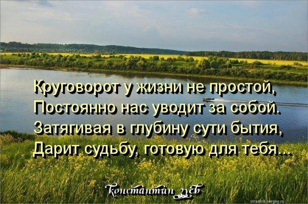 К МОЛИТВЕ... диалог
