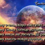 ПОТЕРЯННАЯ ПЕСНЯ...