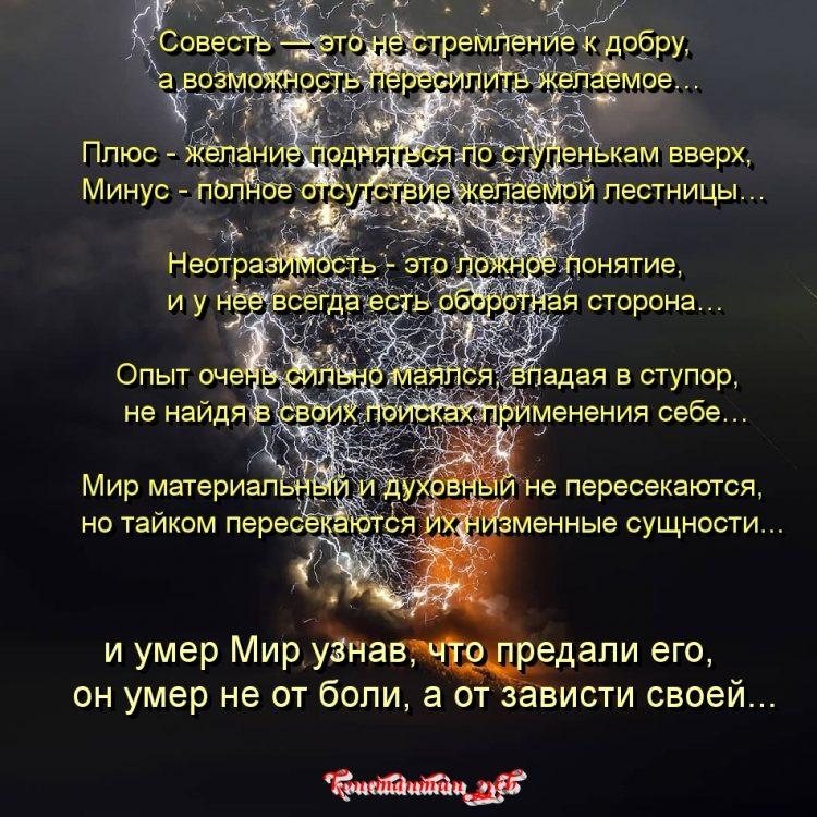АФОРИЗМЫ В НАЧАЛЕ СЕНТЯБРЯ...