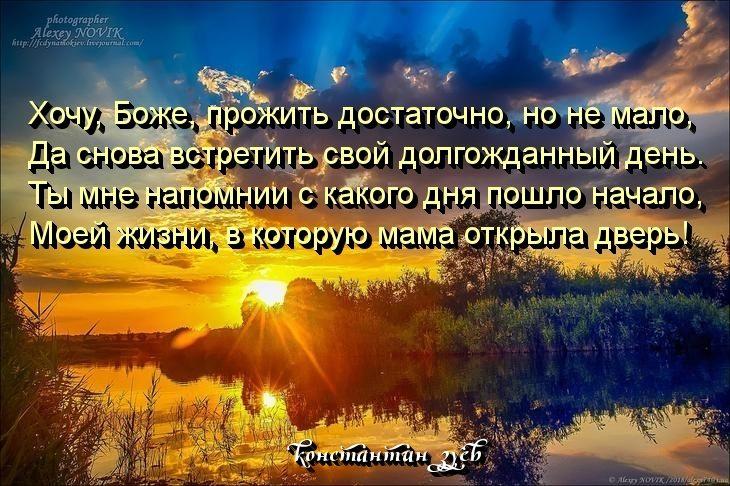 ДЕНЬ, КОТОРЫЙ С СОЛНЦЕМ...