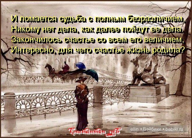 РЕНЕССАНС, ВОЗНИКШИЙ НИОТКУДА...