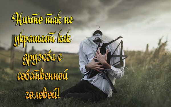 ПОДЛОСТЬ ПО СУТИ СВОЕЙ...