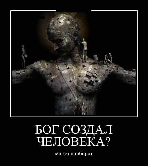 ДЕНЬГИ - ЭТО ВСЕ...