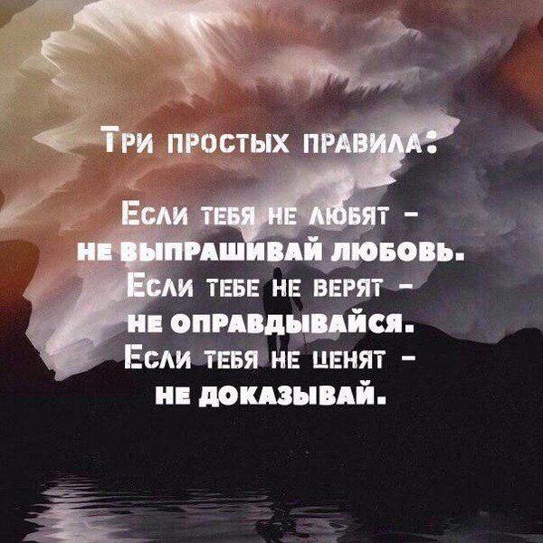 РАССУЖДЕНИЯ О ГЛУПОЙ ПОТЕРЕ...