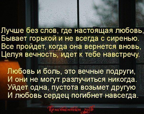 ПЕЧАЛЬ НОЯБРЬСКОЙ ЛЮБВИ...