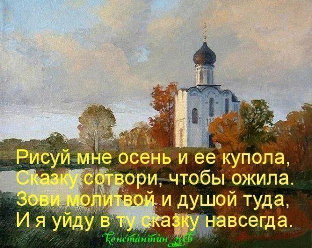 МЫСЛЬ НЕ КАЖДАЯ ВЕРНА...