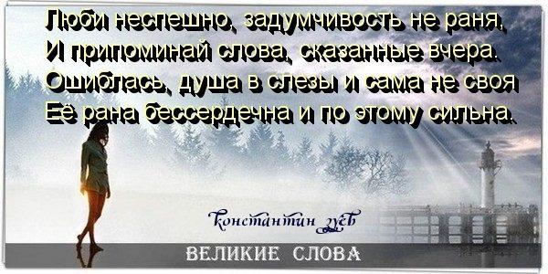 ПОСЛЕДНИЙ ЗВОНОК...