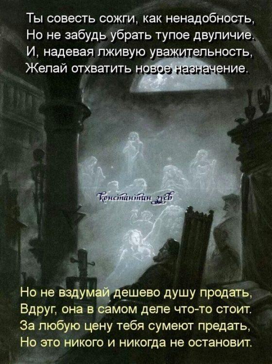 МЫСЛИ ЯНВАРСКИХ АФОРИЗМОВ...