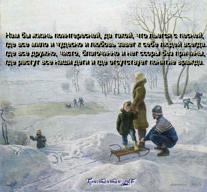 НОВЫЙ ГОД В АФОРИЗМАХ...