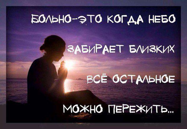 ФЛЕЙТА ДУШИ...