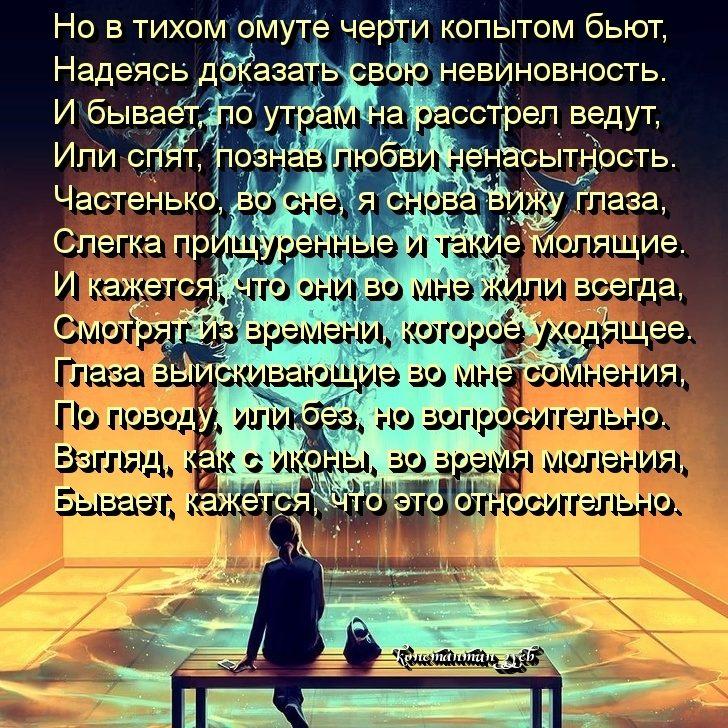 ХОЛОДИТ ФЕВРАЛЬ АФОРИЗМЫ...