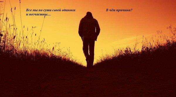 СТРАННИК НАД МОРЕМ ТУМАНОВ...