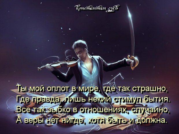 УТРЕННИЙ СТУК В ДВЕРЬ...