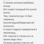 IMG_6237