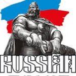 Армии и Флоту и русскому народу